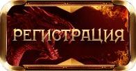 регистрация на wmmail.ru